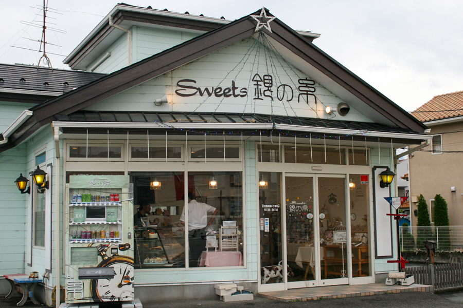 Sweets銀の糸