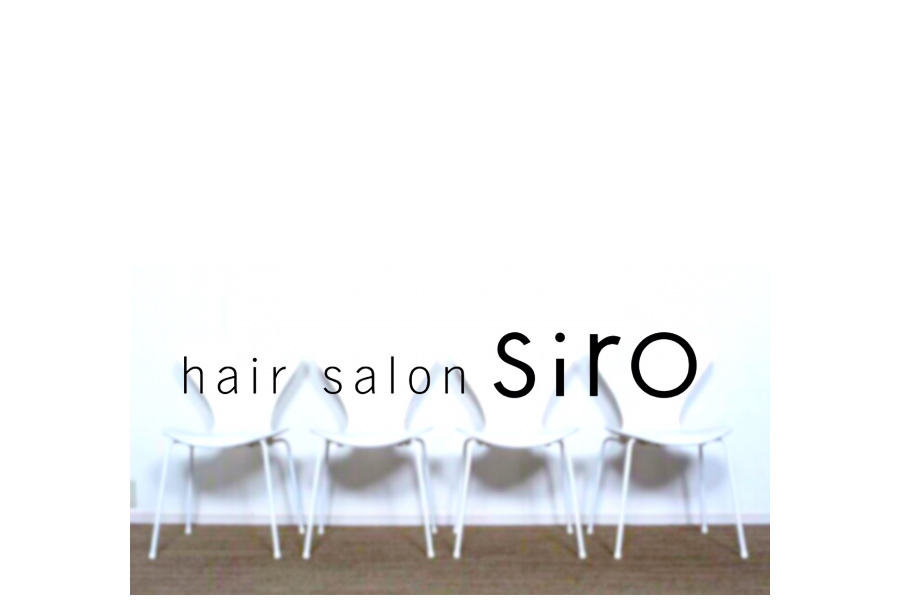 hair salon siro